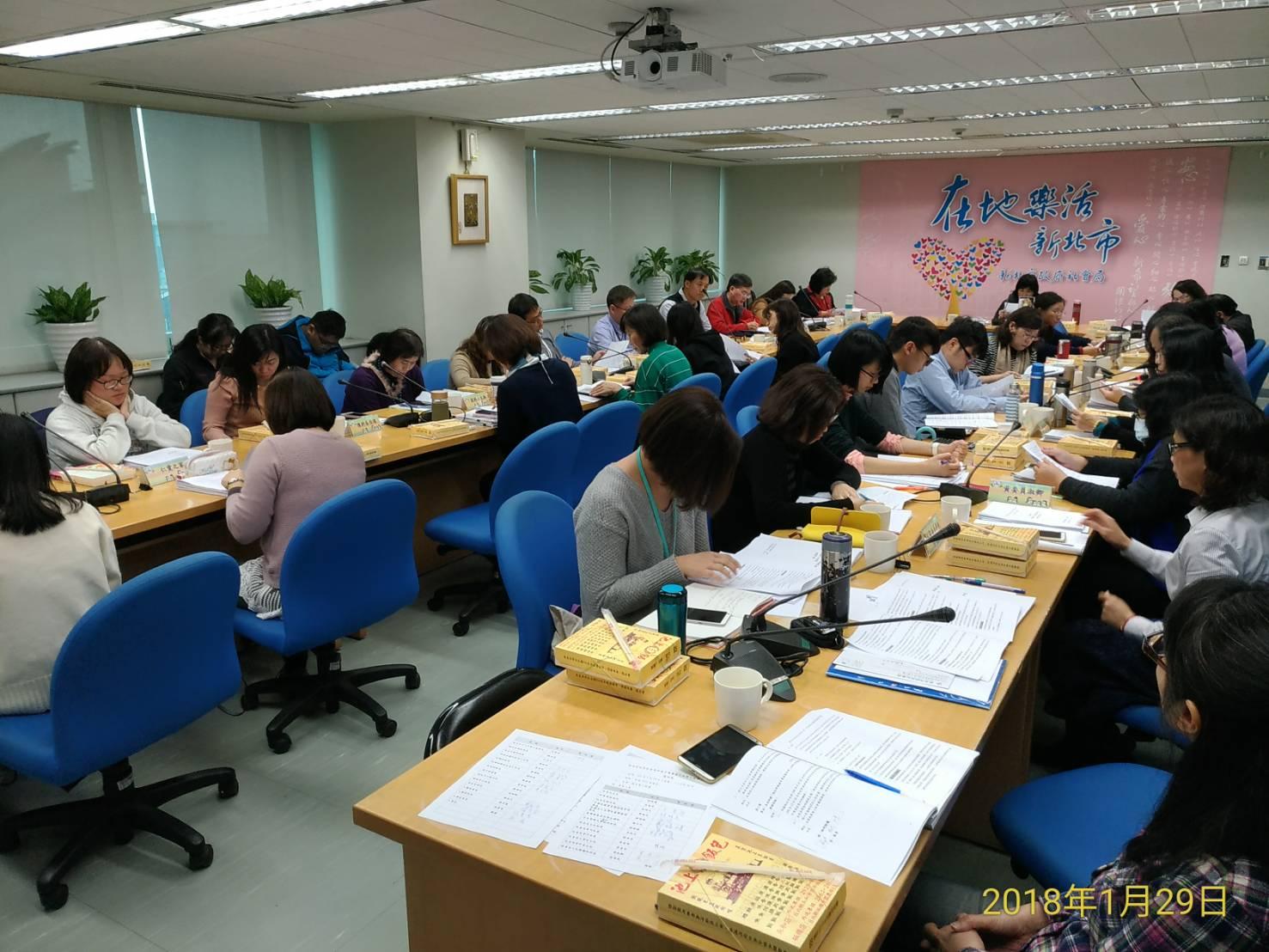 性別平等專案小組第1屆第7次會議紀錄