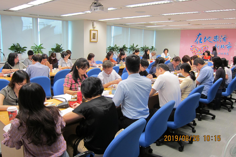 性別平等專案小組第2屆第2次會議紀錄