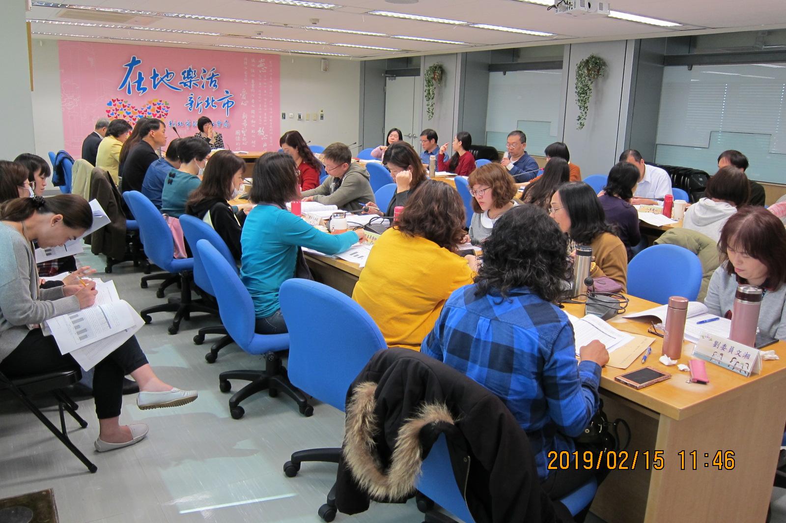 性別平等專案小組第2屆第1次會議紀錄