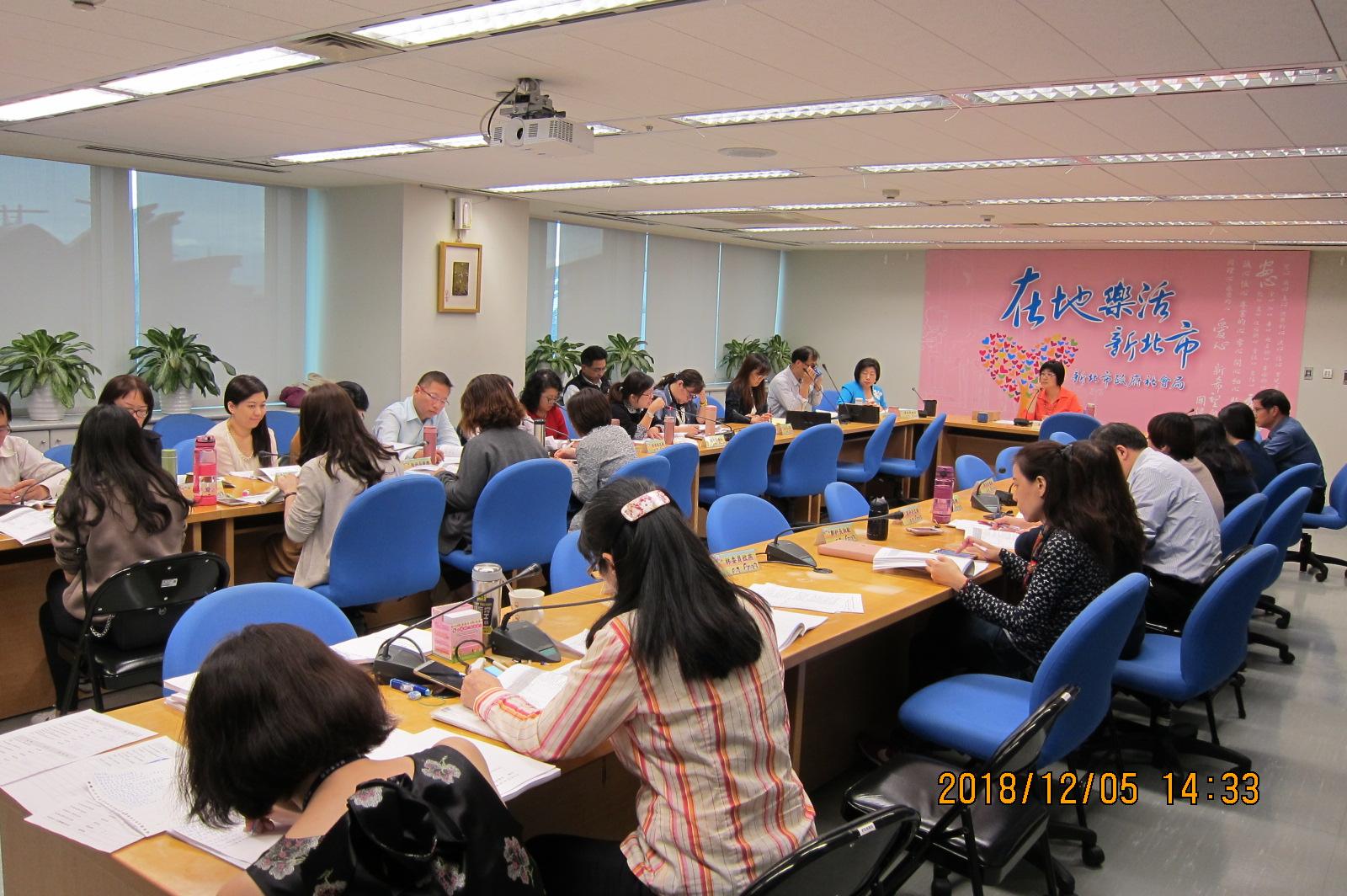 性別平等專案小組第1屆第9次會議紀錄
