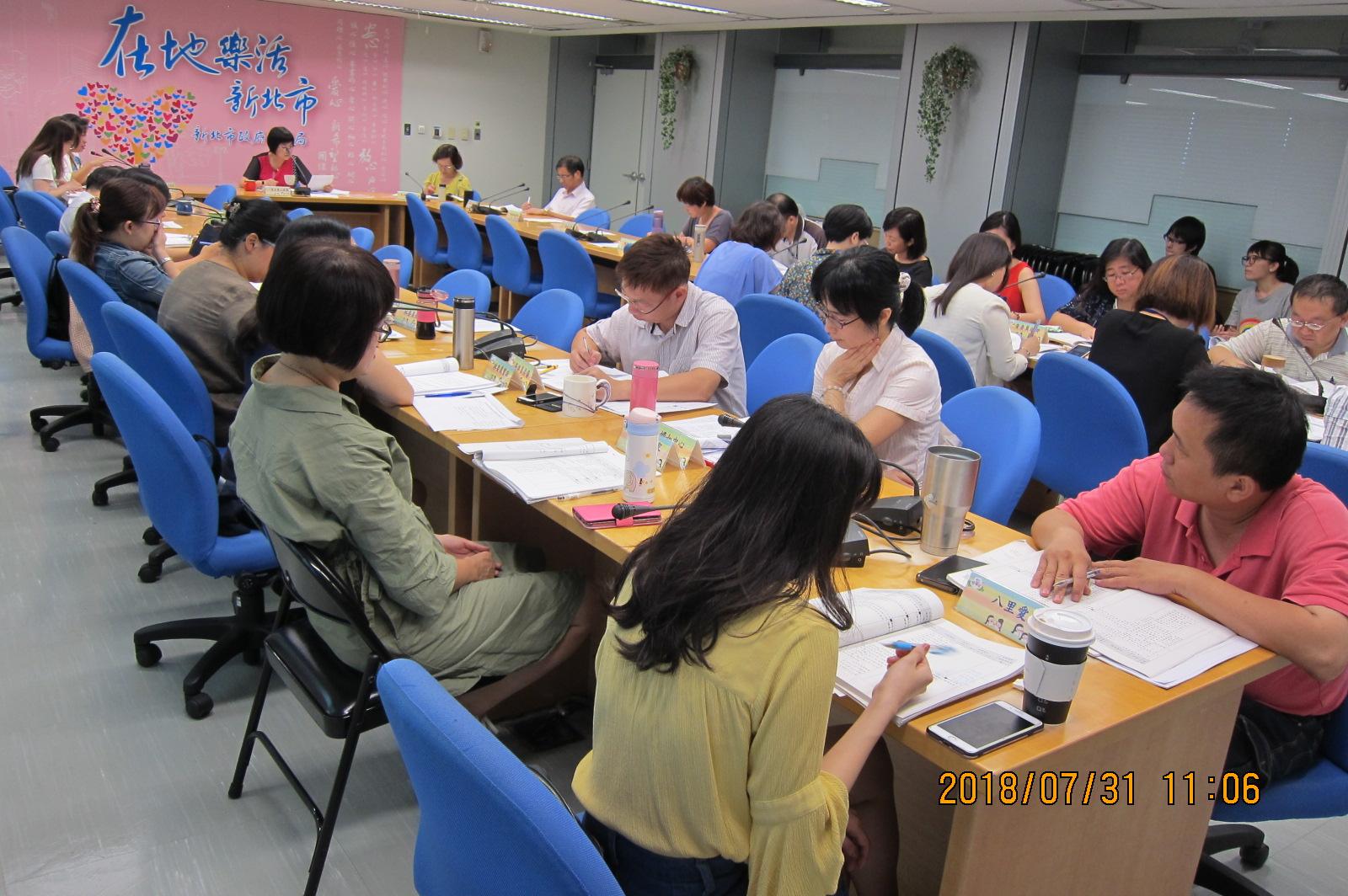 性別平等專案小組第1屆第8次會議紀錄